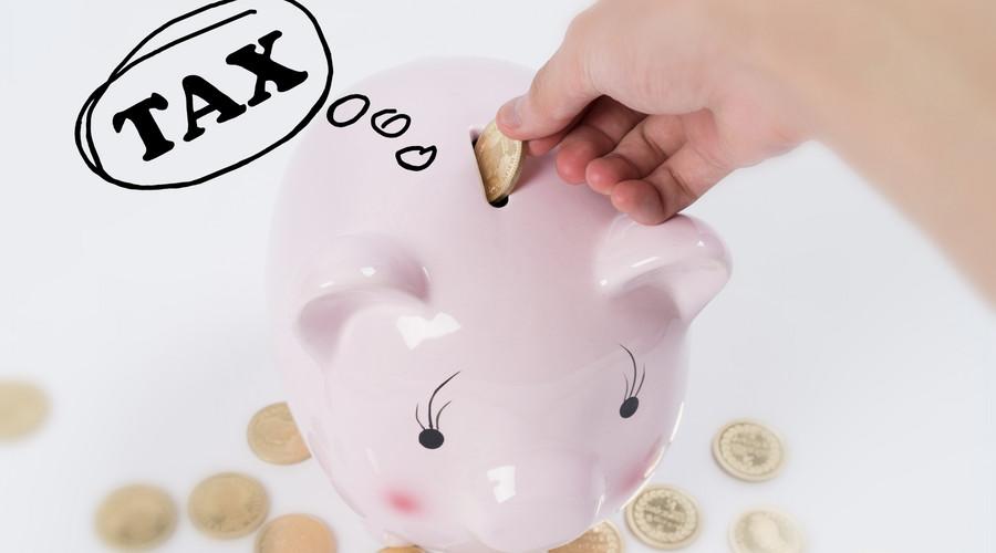 审计合同是否缴纳印花税