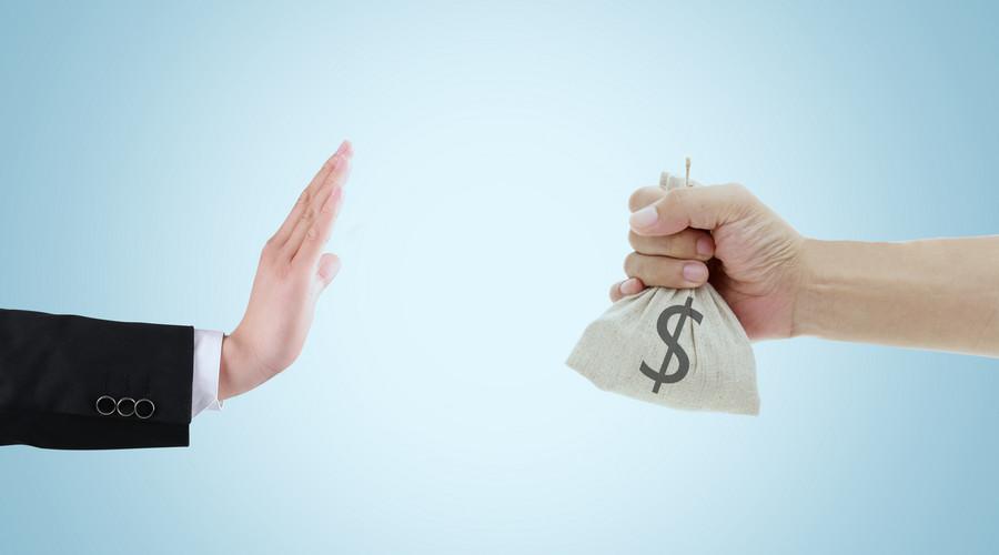 收受礼金是否构成犯罪