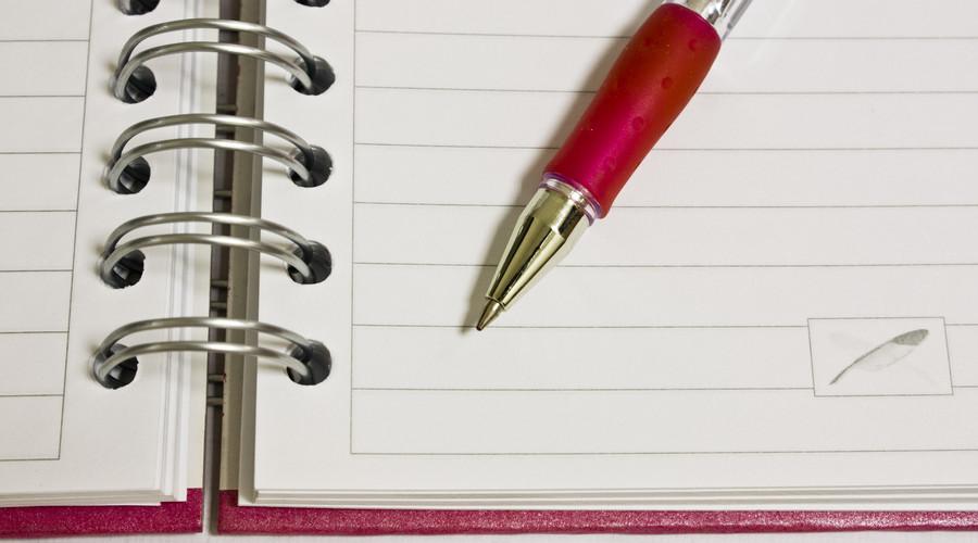 更改离婚协议需要什么