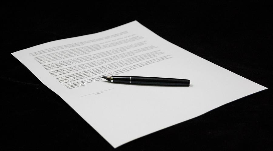 私下写的离婚协议有效吗