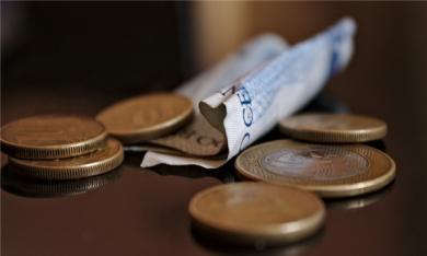 房屋继承税费怎样计算