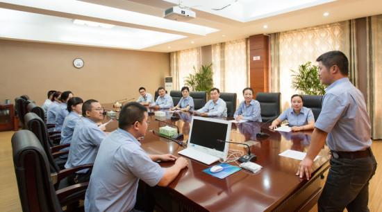 召開董事會會議的程序是怎樣的
