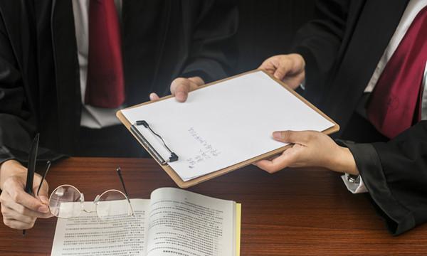 如何写离婚起诉书
