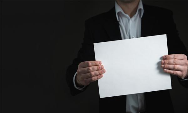 新办企业税务登记流程有哪些