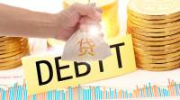 什么是民间借贷,民间借贷受法律保护吗