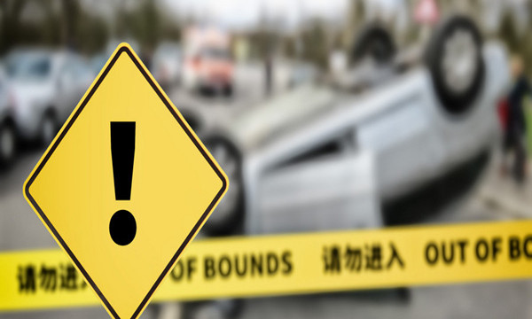 車禍對方全責賠償流程是什么