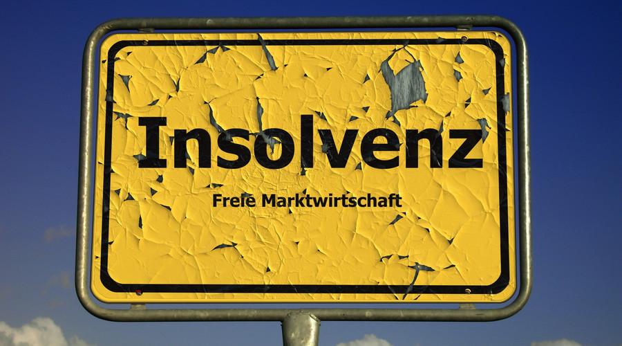 有限公司申请破产后债务怎么办