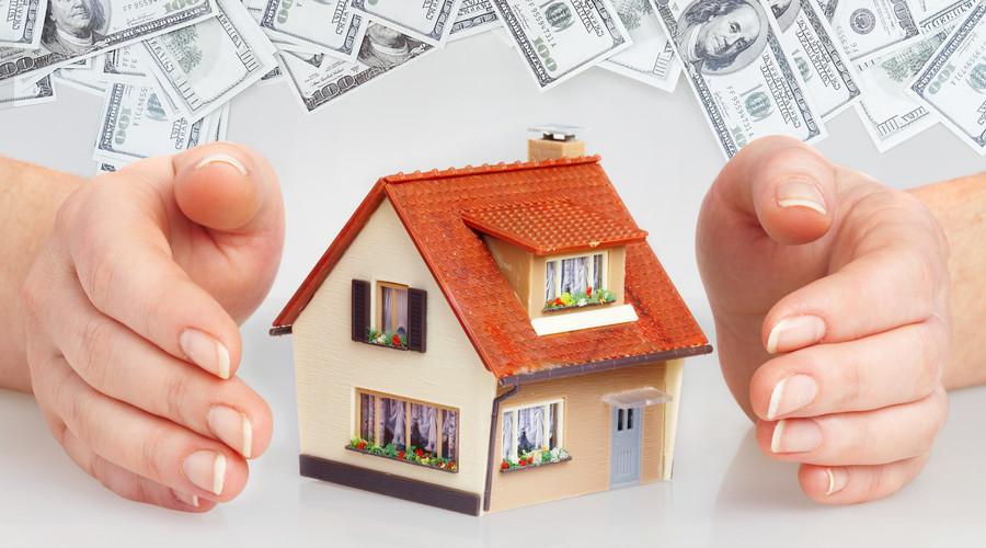 无房产证的房子买卖合同无效吗