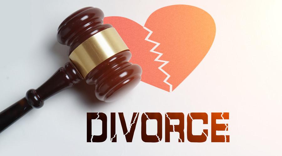 婚后按揭買房離婚財產怎么分配