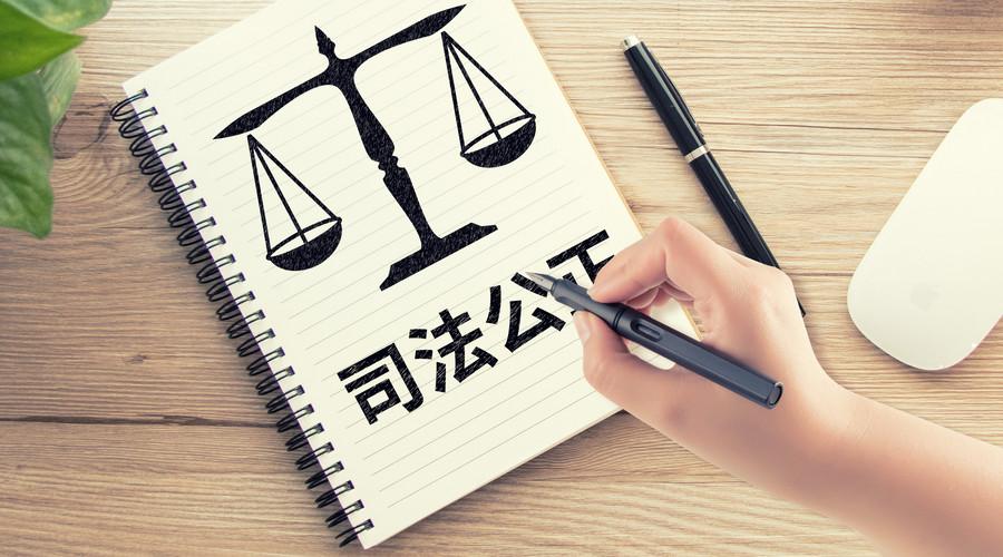 拒不执行法院的判决是犯罪吗