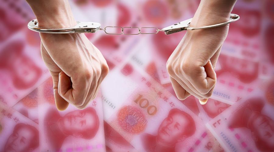 诈骗犯坐牢家人还需要偿还吗