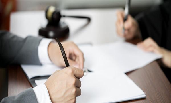 写离婚起诉书有什么注意事项