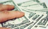 企業征地補償的標準是多少錢