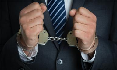 搶劫罪是什么?搶劫罪如何處罰