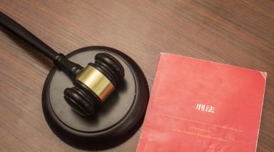 退伙糾紛起訴流程是怎樣