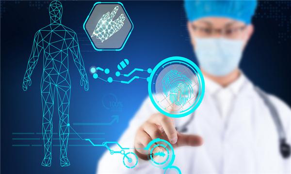 醫療事故技術鑒定的期限是多久