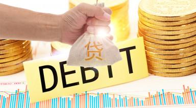 民間借貸到期不還應該怎么樣辦
