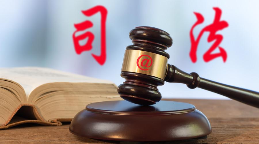 房产纠纷起诉手续要多久有哪些条件
