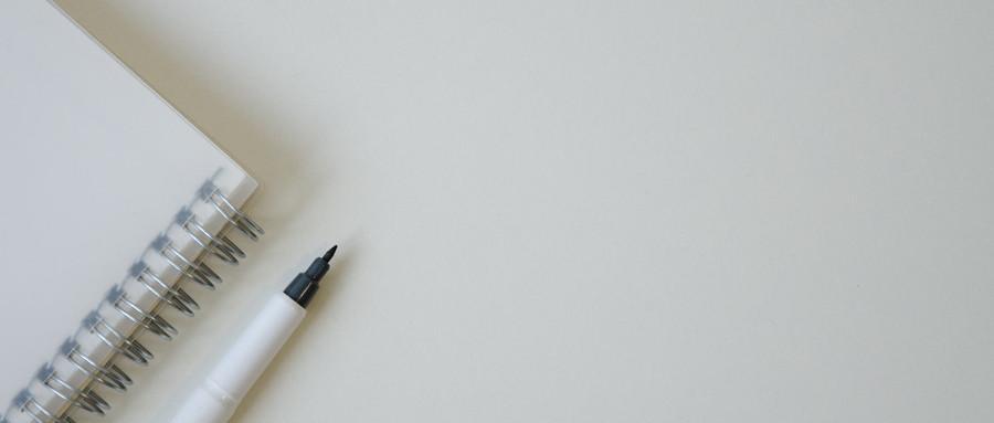 房產抵押合同應該怎么樣寫