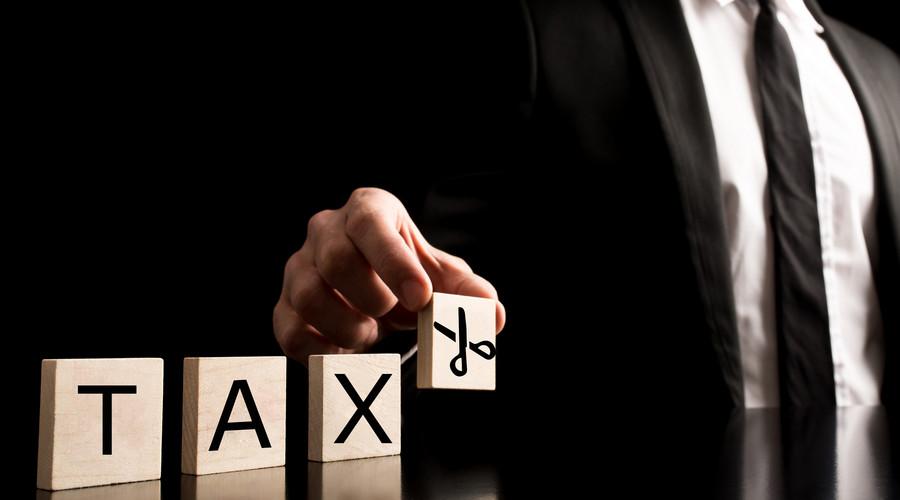 土地契税是什么,土地契税税率是多少