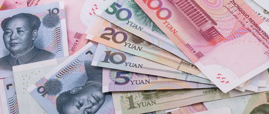 借款纠纷起诉需要什么费用?费用是多少?