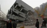 强制拆迁的实施主体是政府吗