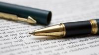 繼承遺產訴狀應該怎么寫