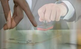 著作权申请流程是怎样的呢