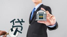 私人贷款服务费是多少