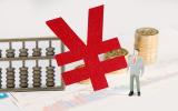 股權可以進行低價轉讓嗎