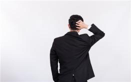 無證經營處罰標準是什么