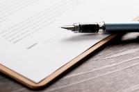 勞動合同變更書合法嗎