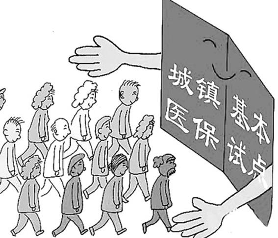 南京籍60岁居民满5年不缴费仍可领养老金
