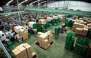 中国海关对出口加工区监管的暂行办法