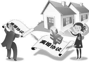 离婚协议书应怎么写?