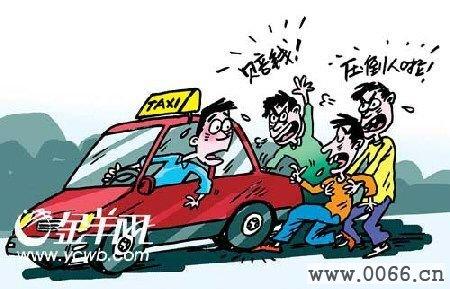 交通法中关于行人违法的规定