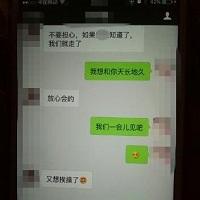发现配偶QQ微信聊天记录出轨,该聊天记录可以作为证据吗?