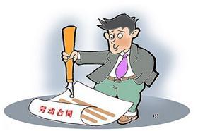 签了劳动合同可以辞职吗