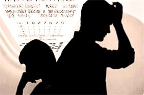 起诉离婚流程是怎样的?要花多少钱?