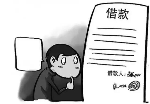 高利贷借条怎么写?