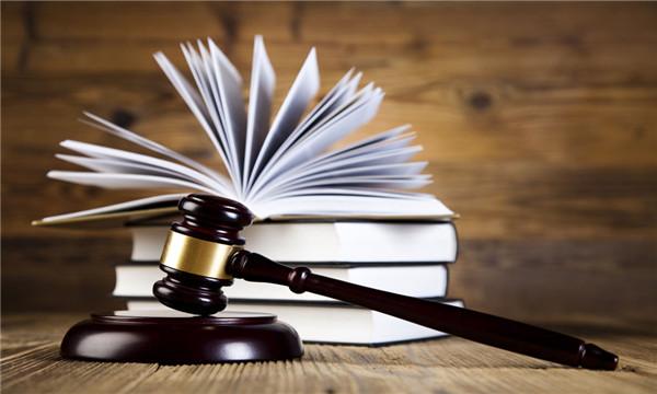 侵犯著作权罪要受到什么处罚?
