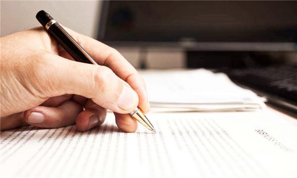 房屋买卖合同解除的条件有哪些