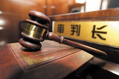 涉外刑事诉讼程序适用的范围