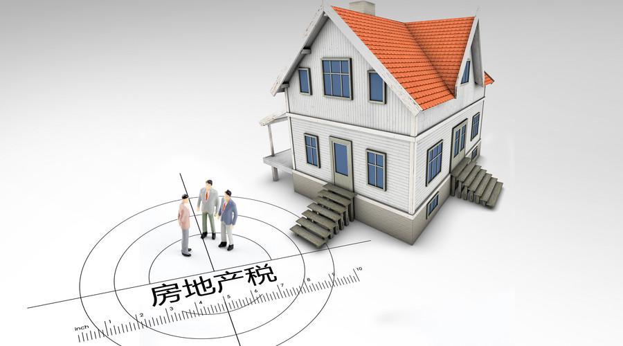 办理房产证需要提供什么资料