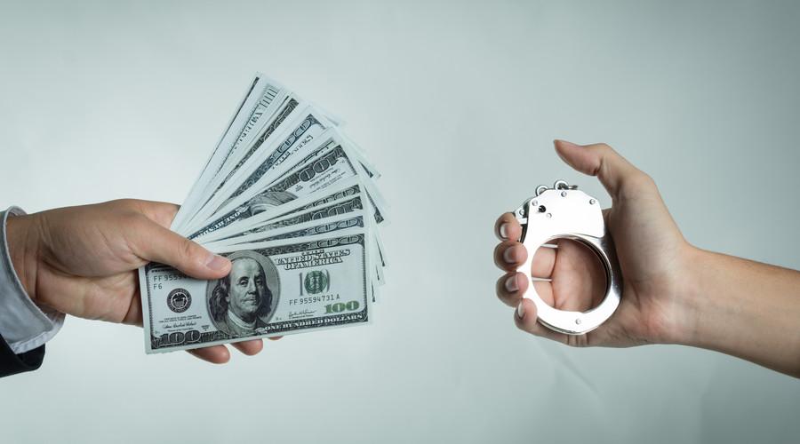非法集资的认定标准是怎么规定的