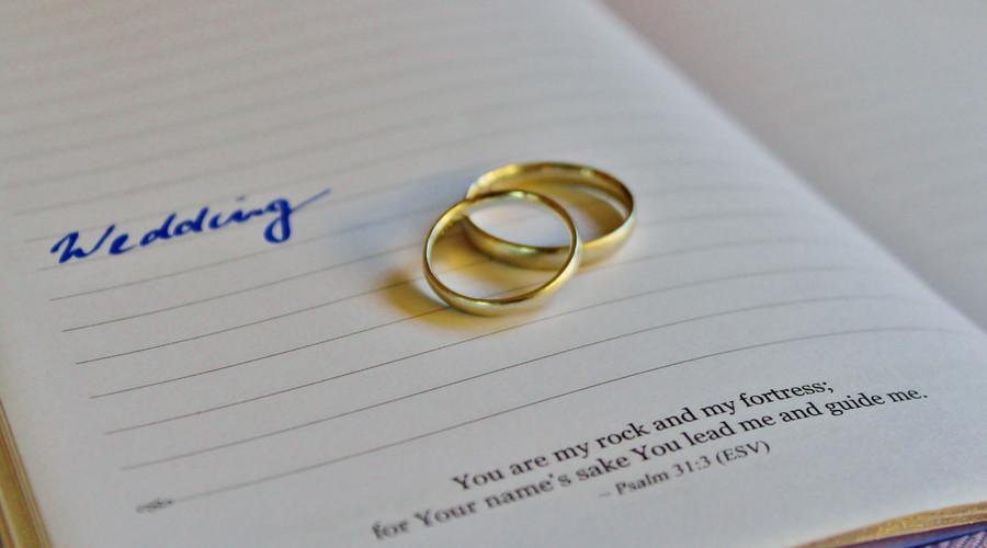 北京市民事律师咨询_婚前财产协议范本