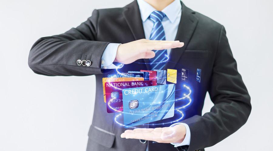 被银行开25个信用卡账户影响买房,和银行打官司胜算多大?