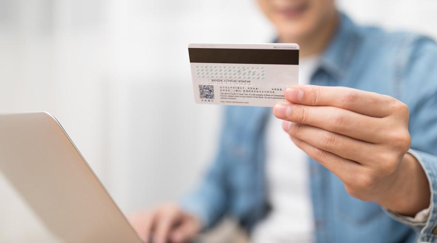 信用卡逾期上了征信黑名单怎么办