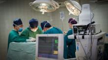 医疗事故死亡鉴定程序