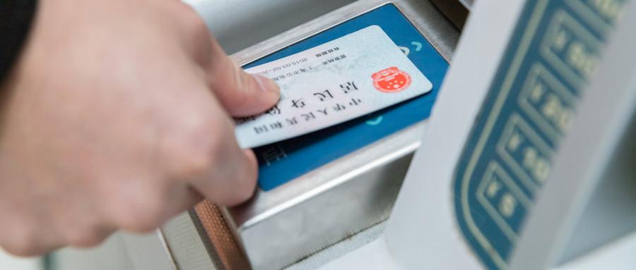 把身份证借给别人使用,就是违法!凭什么这样说?
